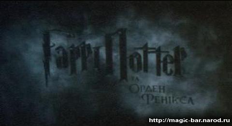 http://magic-bar.narod.ru/orden_gal/images/hpof.jpg